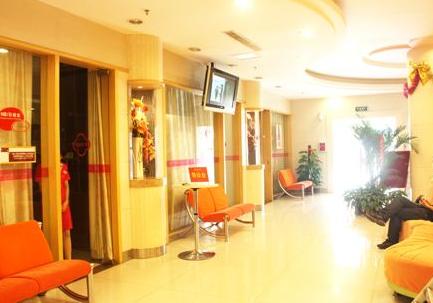 南京雍禾植发整形美容医院