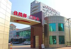 上海长征医院南京分院皮肤激光美容科