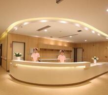 芜湖美人鱼医疗美容整形医院