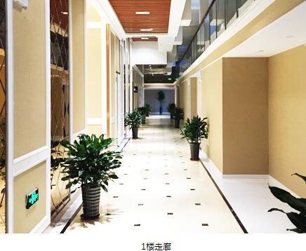 合肥新地美容整形医院
