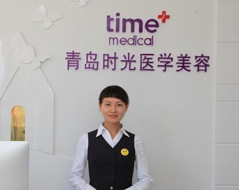 青岛时光医疗医疗整形医院