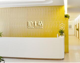 广州圣心微美医疗整形医院