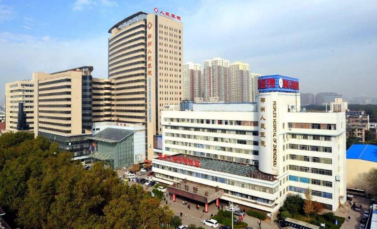 河南郑州人民医院医疗整