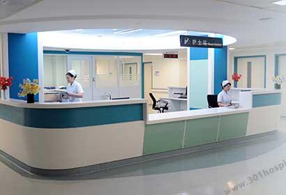 北京301整形医院
