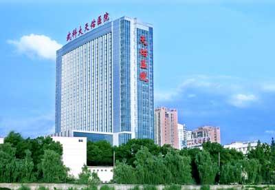 武汉铁路整形医院