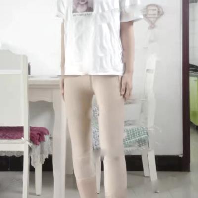 在郑州悦美找张二伟医生做吸脂瘦大腿手术后20天