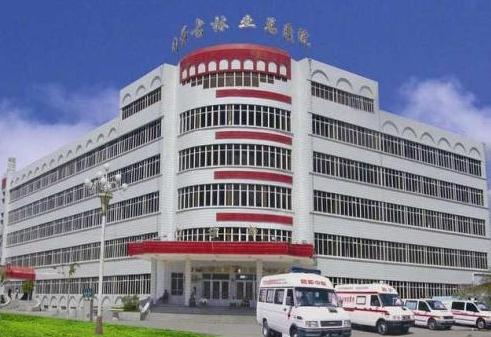 北京儿童医院烧伤美容整
