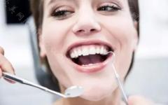 蛀牙补一颗牙多少钱