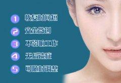 埋线双眼皮能保持多久?维持时间长短的原因分析