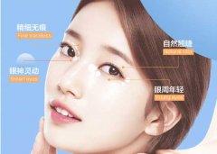 什么是韩式三点双眼皮?是永久的吗?真实案例对比照分享!