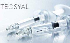 "teosyal""熊猫针"":唯一一款专门针对黑眼圈的玻尿酸"