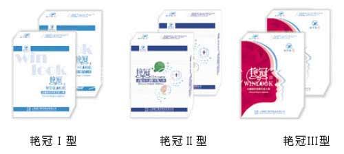 上海威宁硅胶隆鼻假体