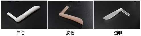 韩式生科一代三段式隆鼻假体
