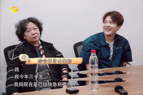 《我家那小子》徐海乔和他妈妈
