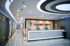 上海韩镜医疗美容医院怎