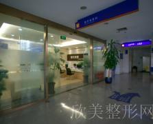 上海东方医院整形外科怎