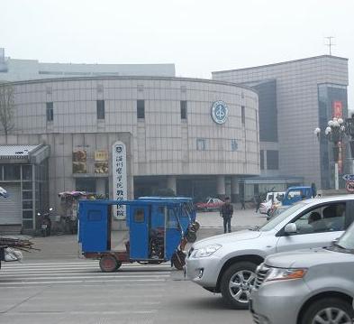 台州市中心医院烧伤整形科