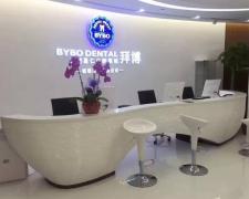 上海拜博口腔医院口碑怎么样?案例_医生团队