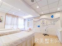 杭州艺星整形美容医院
