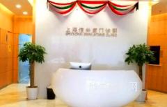 上海信华堂医疗整形门诊