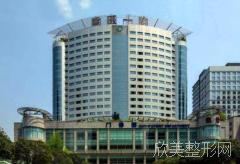 重庆医科大学附属第一医