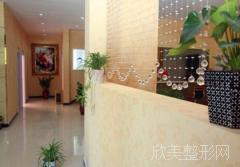 上海第二军医大学第一附属医院整形美容科医院简介,附上2020整形价格表