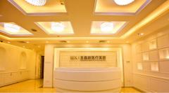 北京圣嘉新整形医院怎么