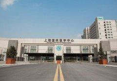 上海口腔好的3家公立医院排名附上价格表,牙齿矫正必看哦