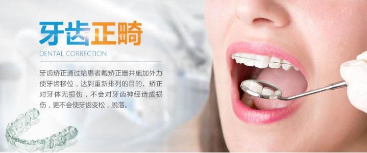 牙齿矫正被坑了一辈子