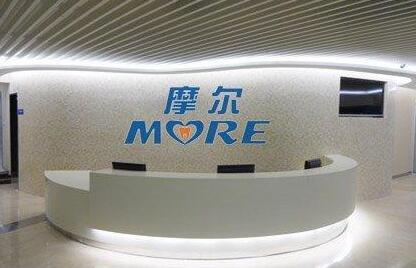 上海摩尔口腔医院怎么样_正规吗?拔一颗牙要多少钱?