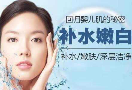 水氧活肤的治疗范围