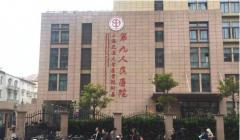 上海九院正畸多少钱?正畸医生|价格表|案例分享