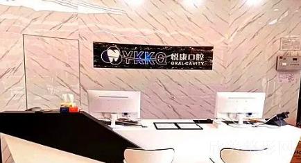 牙齿矫正上海医院排名#附赠价格(排名不分先后)