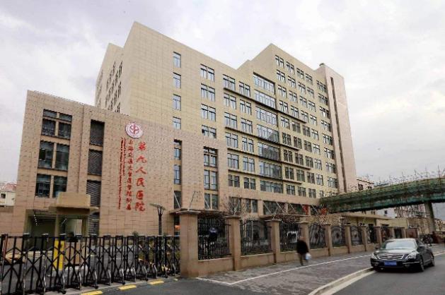 上海市看牙齿比较好的公立医院有哪几家