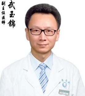 上海九院口碑医生推荐