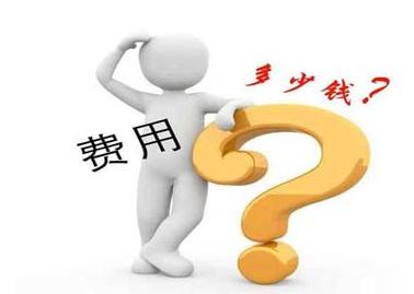 上海九院正颌正畸手术要多少钱?疗程和费用详解