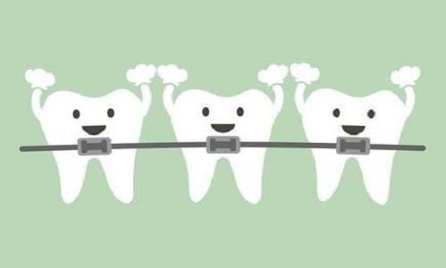 九院牙齿矫正要多少钱