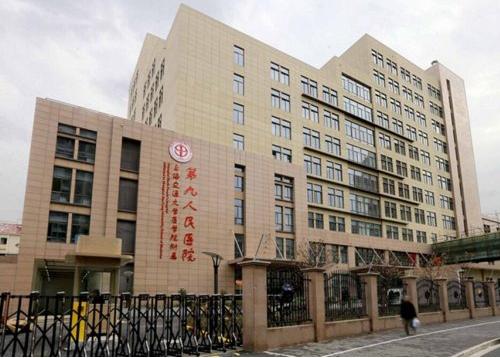 上海儿童牙齿矫正哪个公立医院比较好