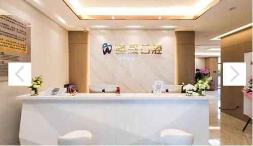 上海正畸比较好的医院