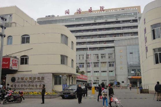 上海哪家医院做牙齿正畸性价比最好