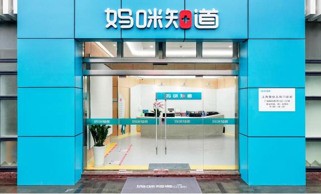 上海正畸科医院排名