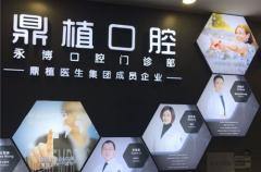 上海做隐适美哪里好?矫正案例和价格大公开!