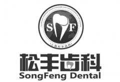 上海做隐适美哪家医院做的好?医生和价格介绍