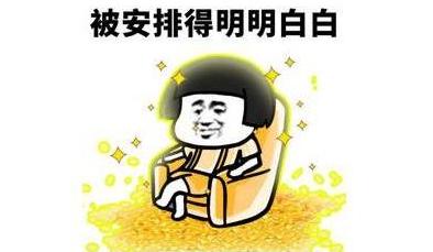 上海九院隐形牙套价格表