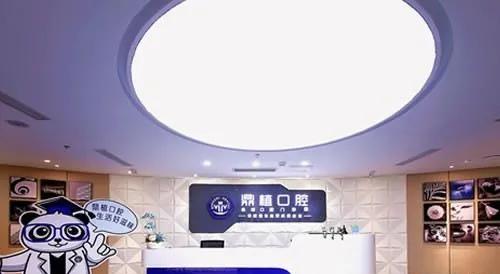 上海医院牙齿矫正大概多少钱一颗