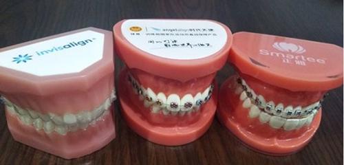 佛山牙齿矫正哪家口腔医院好