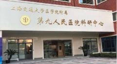 上海看牙哪家公立医院好?附上牙齿矫正价格表