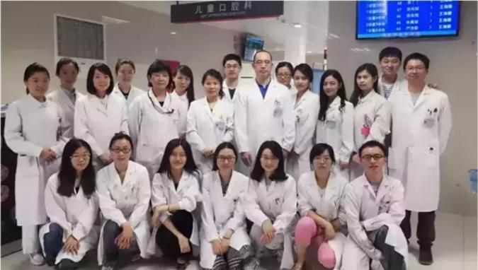上海九院儿童口腔科