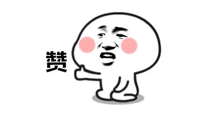 上海九院医生种植牙