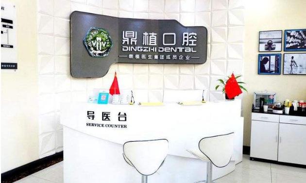 上海镶假牙又好又实惠的口腔医院